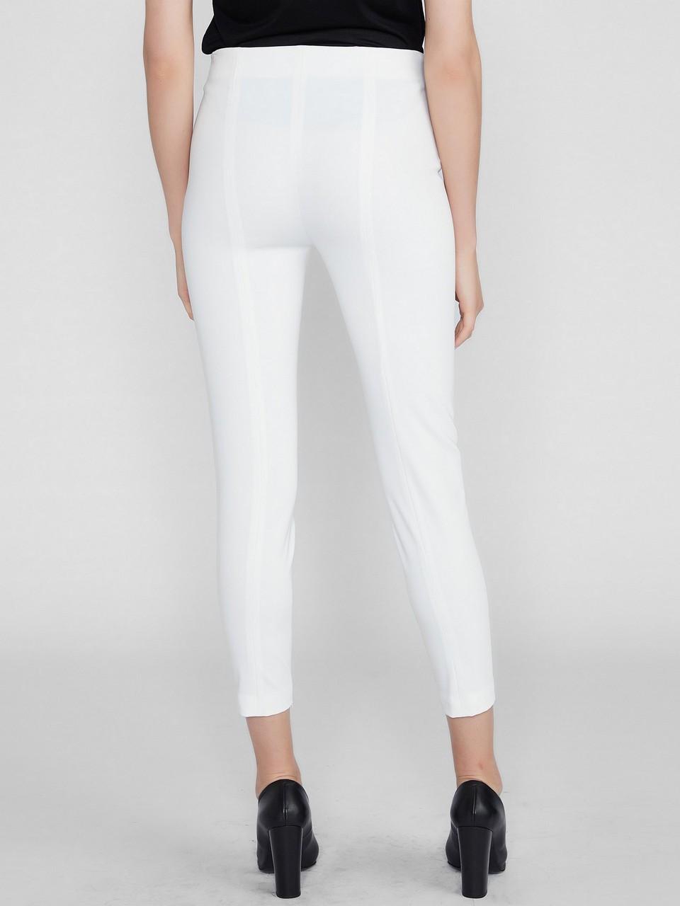 Yandan Fermuarlı Slim Fit Pantolon