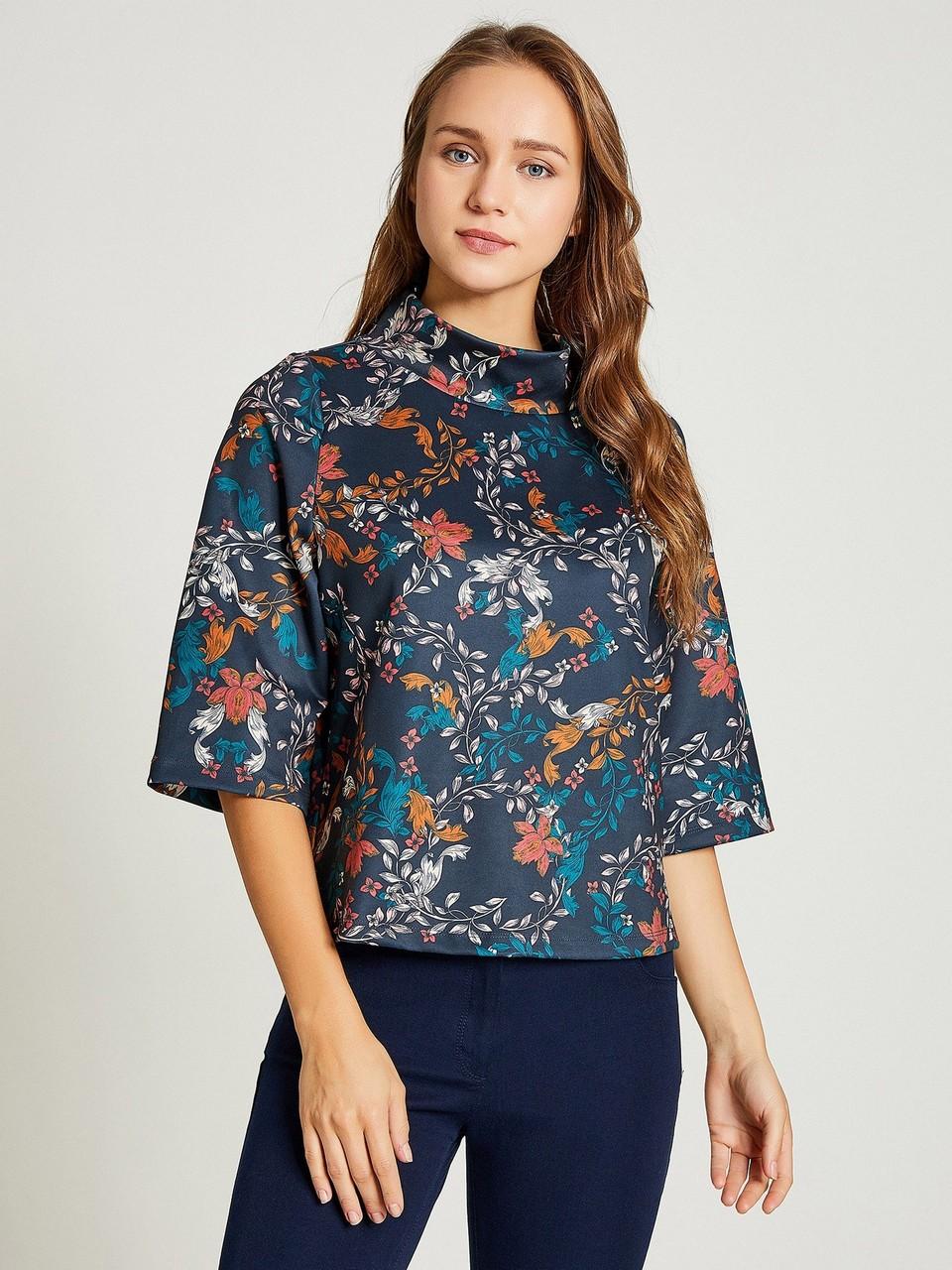 Floral Patterned Sweatshirt