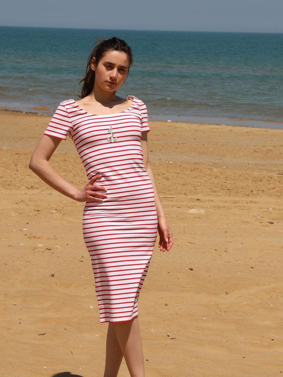 Anchor Detailed Striped Midi Dress